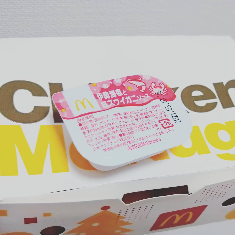 #武蔵小山グルメ情報 #マクドナルド #伊勢海老と紅ズワイガニソース 侍猫度☆☆☆★★あっさり系---+-コッテリ系シンプル系+----ゴロゴロ系オールド系--+--ニュー系期間限定で選べるチキンナゲットのソースですな。しっかりエビとカニの風味を感じるコッテリ系クリーミーソースで美味しい!久しぶりに限定ソースで好みのやつきましたな!普段はバーベキューよりマスタード派。#武蔵小山 #武蔵小山情報 #武蔵小山ランチ #ランチ #武蔵小山グルメ情報 #武蔵小山商店街 #武蔵小山パルム #武蔵小山商店街パルム #武蔵小山駅#マック #マクドナルド#マクドナルド好き #チキンナゲット #ナゲット #ナゲット15ピース #チキンナゲット15ピース
